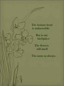 poem line 85